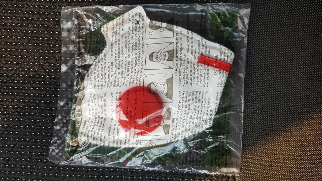 Респиратор лепесток ffp3 маска с клапаном выдоха Рута!В упаковке 100 штук!