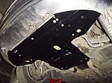 Металлическая (стальная) защита двигателя (картера) Audi A8 (2002-2010) (V-3,2-4,2i), фото 2
