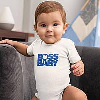 Бодик детский Baby Boss