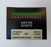 """Крем для обуви лимонный крем """"Wetter-Schutz"""" Саламандра PROFESSIONAL для гладкой кожи с губкой, фото 1"""