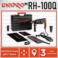 Перфоратор прямой Dnipro-M RH-100Q + Масло для хвостовиков оснастки TL-5HS