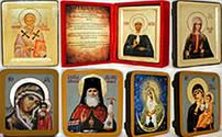 Иконы качественные, рукописные, под старину