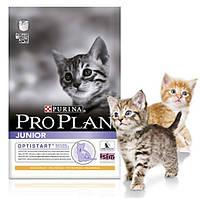 Pro Plan Про План Junior Cat Корм для котят с курицей, 1,5 кг