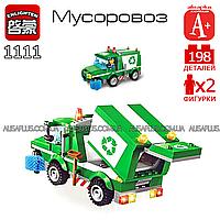 Конструктор лего Мусоровоз 198 деталей 2 лего-человечка серия Город City Брик Brick 1111