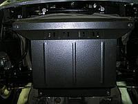 Металлическая (стальная) защита двигателя (картера) BYD Flyer (1998-2008) (V 0,8)
