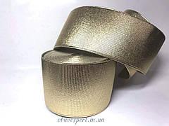 Резинка  взуттєва 60 мм, кол. золото