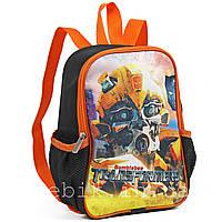 Детский рюкзак Трансформеры дошкольный 26*19*9 см