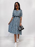 Женское платье миди в цветочный принт Голубой