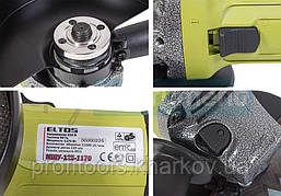 Машина углошлифовальная ELTOS МШУ-125-1170, фото 3