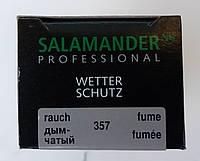 """Крем для обуви дымчатый """"Wetter-Schutz"""" Саламандра PROFESSIONAL для гладкой кожи с губкой"""