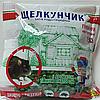 Щелкунчик экструзионные гранулы против крыс и мышей с ароматом арахиса 150 г, Агромаг