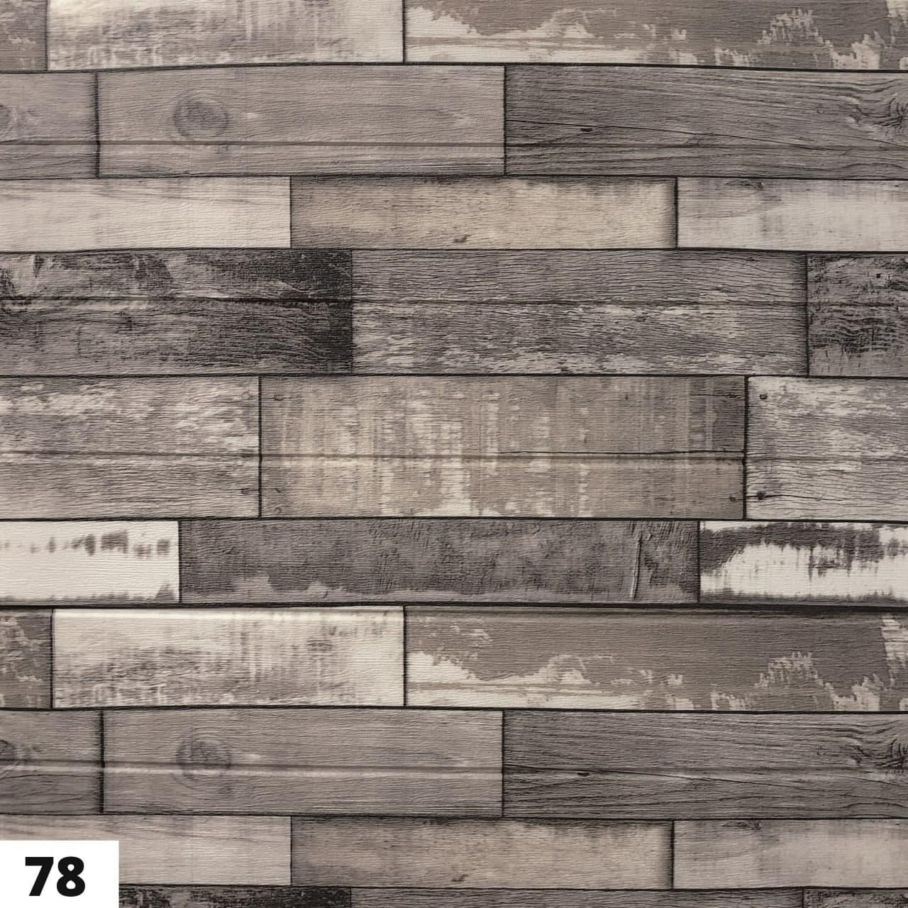 Новинка! Декоративные 3Д панели самоклеющиеся, стеновые 3d панели под дерево, Пепельное Дерево