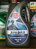 Полусинтетическое трансмиссионное масло Лукойл 75w90 ТМ-4 GL-4 (4 литра)