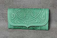 """Кожаный мятный кошелек ручной работы с тисненым орнаментом """"Триполье"""""""