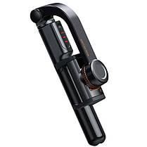 Монопод штатив трипод с функцией стабилизатора для телефона селфи палка Baseus Uniaxial Gimbal Stabilizer, фото 3