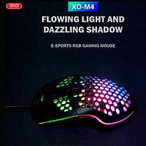 Ігрова комп'ютерна миша USB, RGB підсвіткою XO M4 чорна, геймерська, дротова для комп'ютера, фото 2