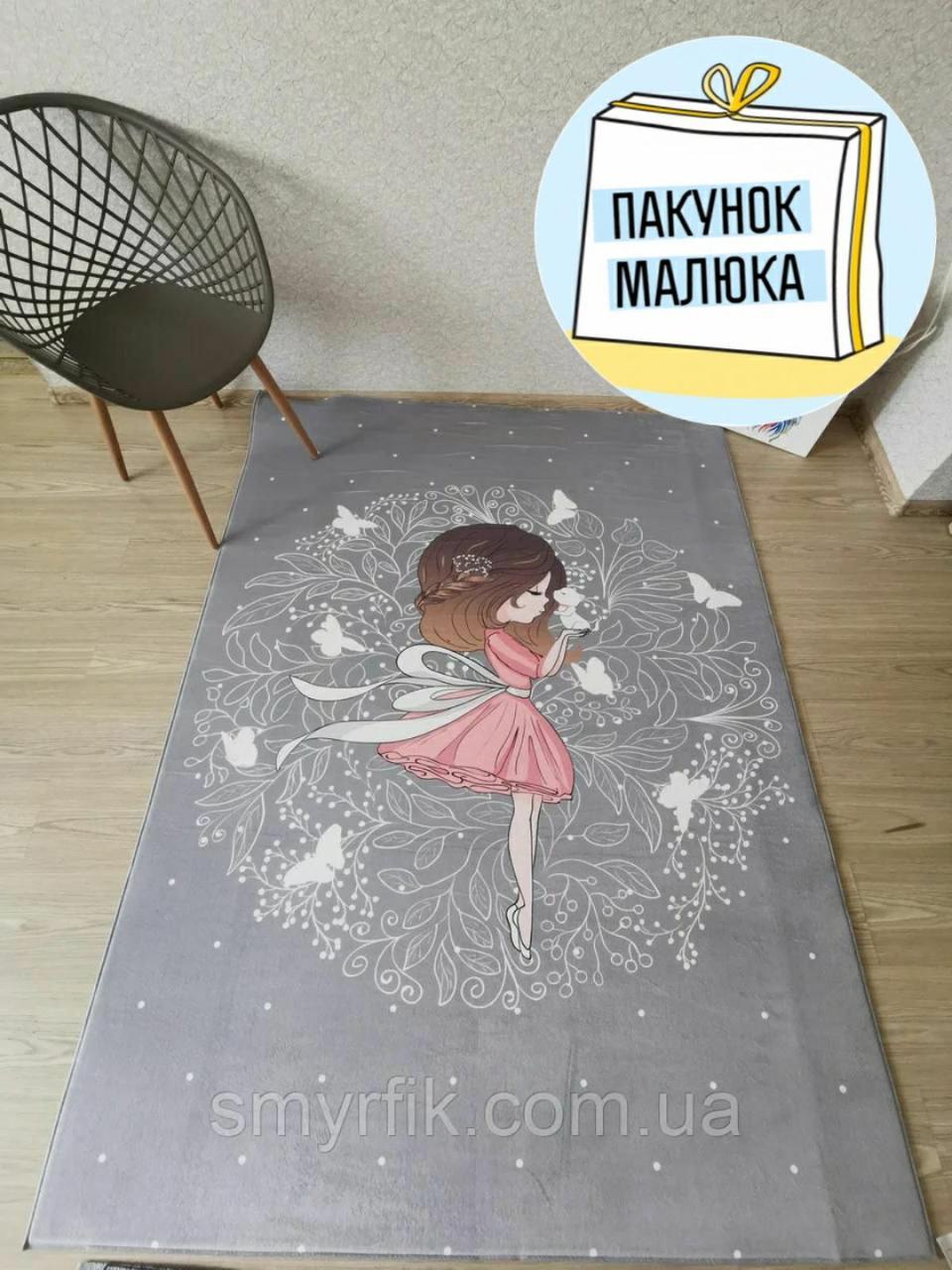 """Плюшевый утепленный детский коврик """" Фея"""" 150 на 200 см"""