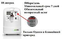 Оренда/Прокат кисневого концентратора 10 літрів постійного 93% потоку., фото 1