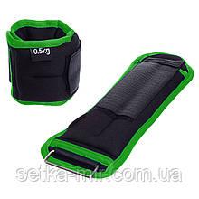 Утяжелители-манжеты для рук и ног FI-1302-1 (2 x 0,5кг) цвета в ассорт., Черный-салатовый