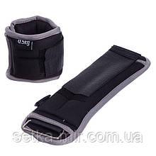 Утяжелители-манжеты для рук и ног FI-1302-1 (2 x 0,5кг) цвета в ассорт., Черный-серый