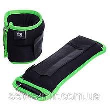 Утяжелители-манжеты для рук и ног FI-1302-2 (2 x 1кг) цвета в ассорт., Черный-салатовый