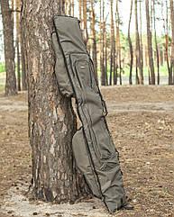 Чехол для карповых удилищ  210 см