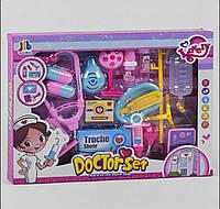 Игровой набор доктора медицинский инструменты в коробке для детей от 3 лет, Детские сюжетные игрушки