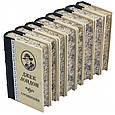 """Джек Лондон """"Збірник творів"""" в 8 томах подарункове видання в шкіряній палітурці, фото 3"""
