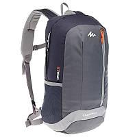 Рюкзак городской серый 20 л. (легкий, водонепроницаемый)