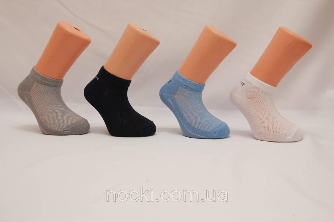 Дитячі шкарпетки стрейчеві комп'ютерні у сіточку Onurcan б/р 9 0213