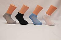 Дитячі шкарпетки стрейчеві комп'ютерні у сіточку Onurcan б/р 7 0213