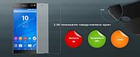 Защитное стекло для Sony Xperia C5 Ultra Dual 0.3mm