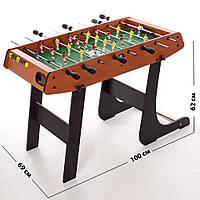 Футбол настільний C1067A в дерев'яному корпусі, на ніжках| 100 * 69 * 62 см