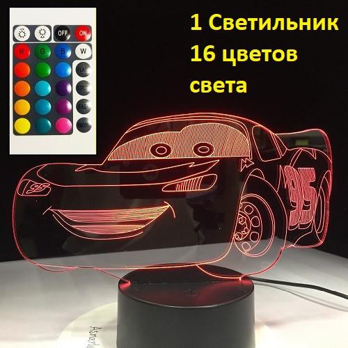 "3D светильник ,""Тачки Маквин"", подарунок дівчинці на день народження, подарок девочке на день рождения"