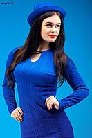 Платье трикотажное с драпировкой № 271 н.м