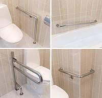 Поручні санітарні від виробника: в санвузол, в ванну, душ