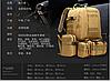 Рюкзак тактический штурмовой военный ForTactic TacticBag с подсумками на 50-60 литров, песочный, фото 5