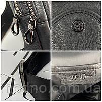 Мужская кожаная нагрудная сумка слинг через плечо на два отделения H.T. Leather, фото 10