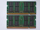 Оперативная память для ноутбука DDR2 SO-DIMM 4GB, 2*2gb (800MHz, PC2-6400s, Samsung) БУ, фото 2
