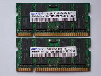 Оперативная память для ноутбука DDR2 SO-DIMM 4GB, 2*2gb (800MHz, PC2-6400s, Samsung) БУ