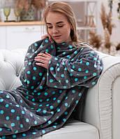 Плед махровый с рукавами, плед толстовка +подушка в подарок