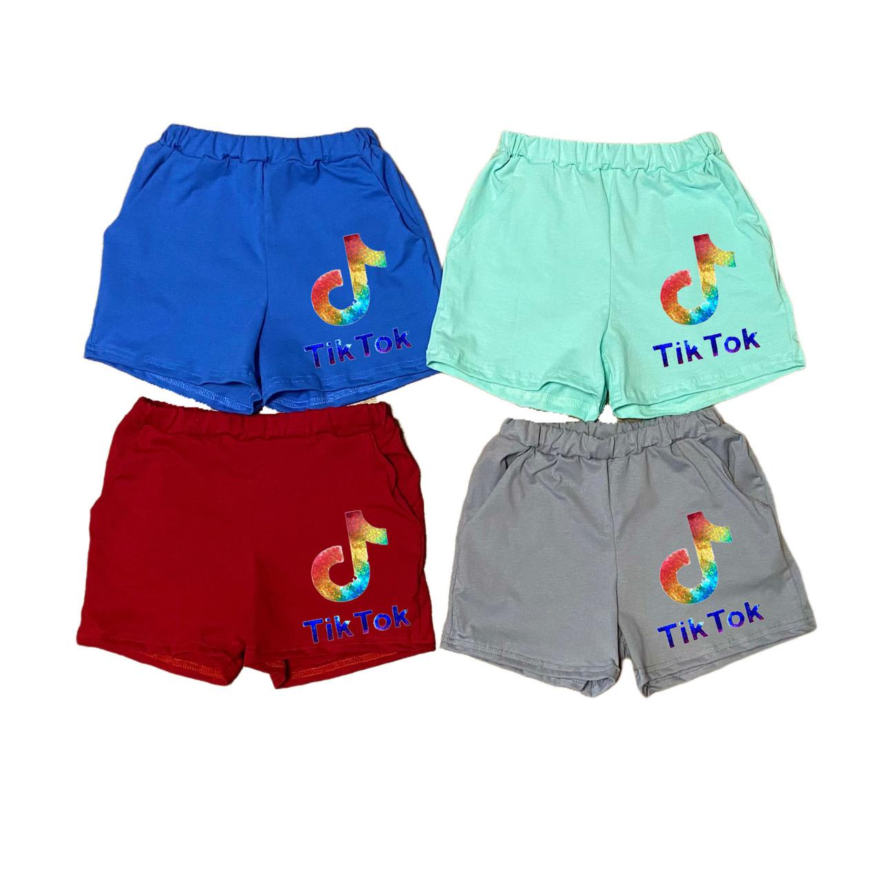 Дитячі шорти на дівчинку Tik Tok, 2-16 років