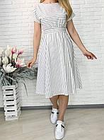 Женское летнее коттоное платье-миди в полоску. Размер: 42-44, 46-48, 50-52. Цвет: белый.