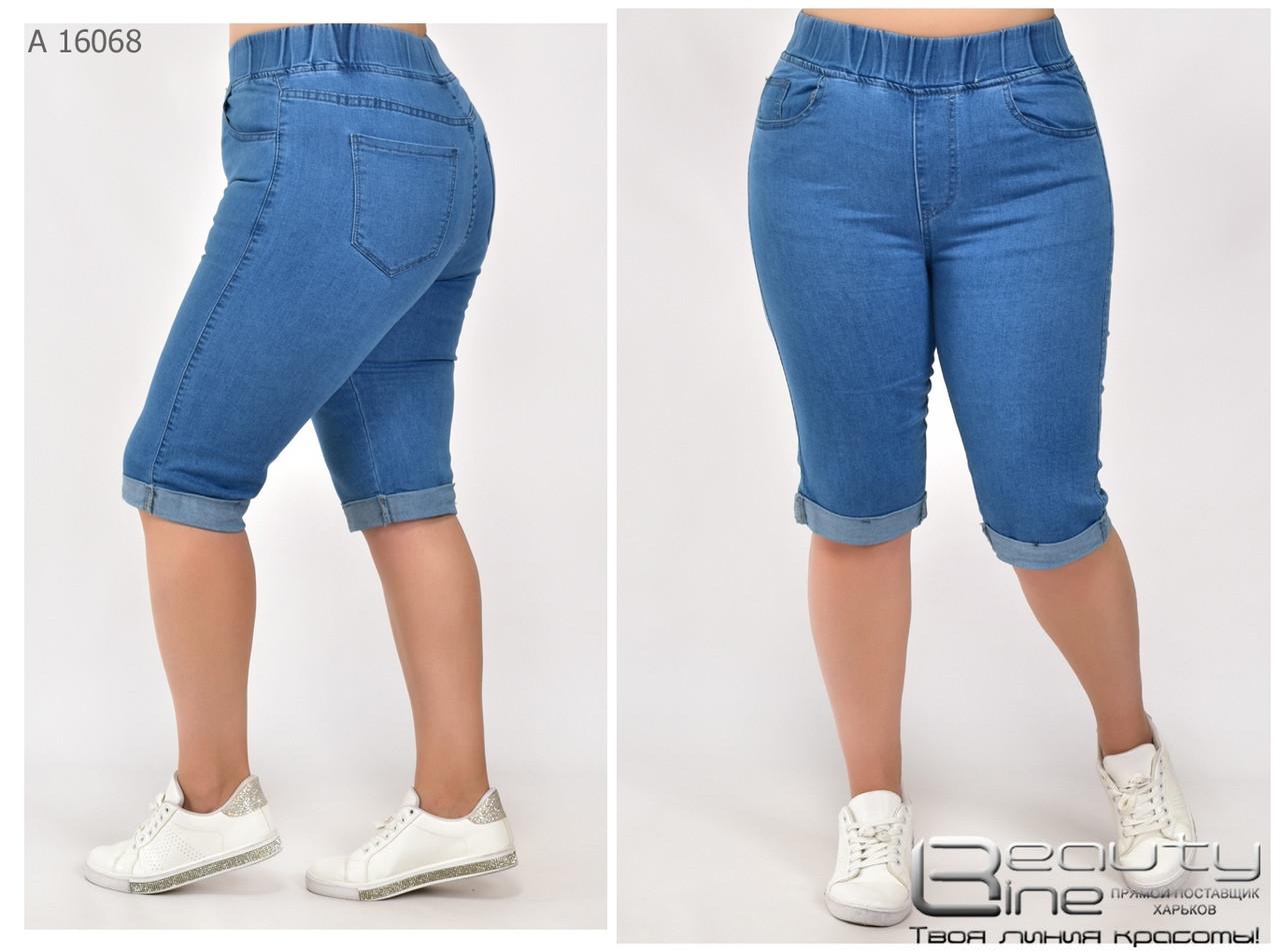 Шорты женские джинсовые  Размеры: 46\48\50\52\54\56