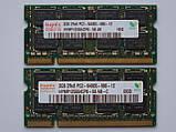 Оперативная память для ноутбука DDR2 SO-DIMM 8GB, 4*2gb (800MHz, PC2-6400s, Samsung+Hynix) БУ, фото 3