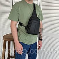 Мужская кожаная нагрудная сумка слинг через плечо на два отделения H.T. Leather, фото 2