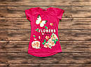 Детская футболка-туника для девочки на 9-13 лет, фото 9