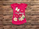 Дитяча футболка-туніка для дівчинки на 9-13 років, фото 9