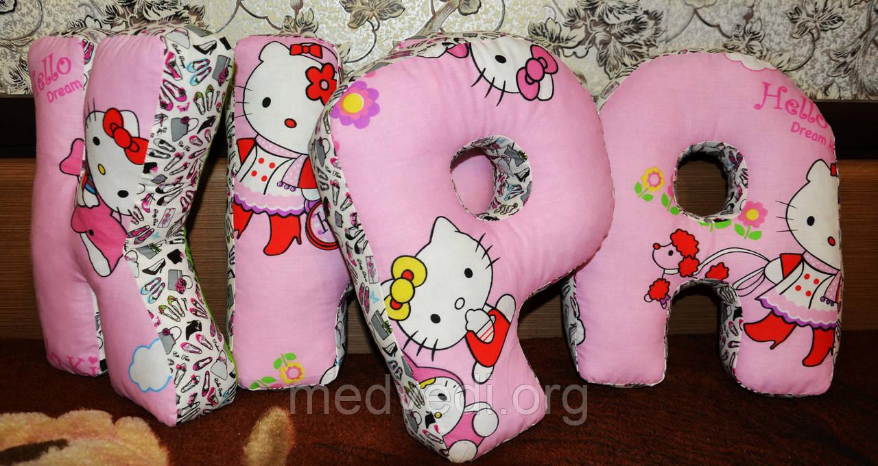 Подушки буквы Hello Kitty