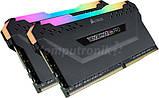 Corsair Vengeance RGB Pro Black 16GB [2x8GB 3000MHz DDR4 CL15 1.35V DIMM], фото 2